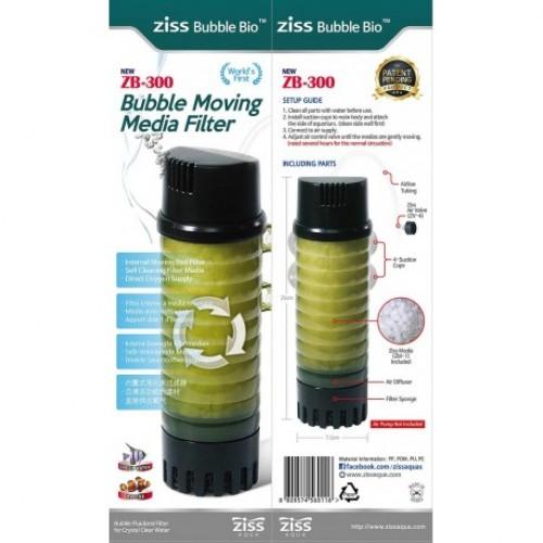 Ziss Aqua ZB-300 Bubble Bio