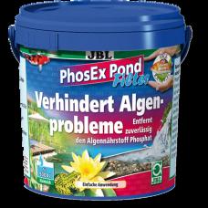 JBL PhosEX Pond Filter - Several Sizes